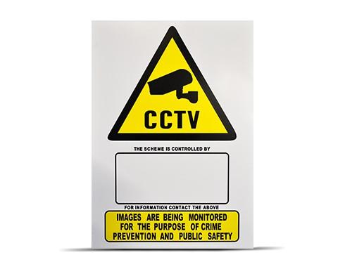 GTWSA3 - Portrait A4 CCTV Warning Sign