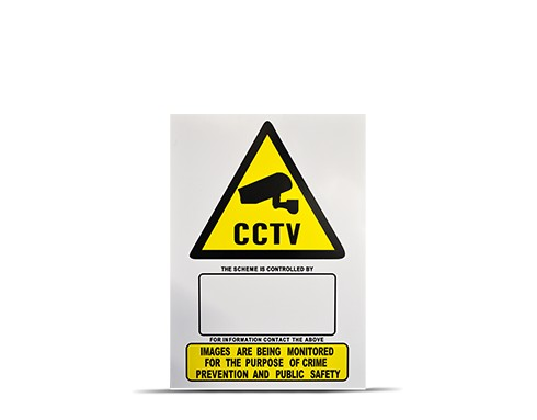 GTWSA4 - Portrait A4 CCTV Warning Sign